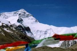 Lhasa Everest Namtso Adv.