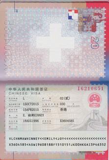 china_visa_1