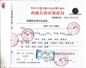 permit_1