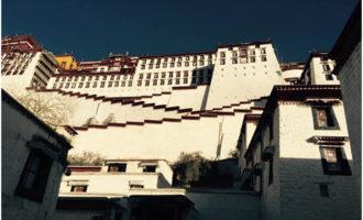 Nyingtri Lhasa Overland Tour