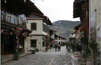 Yunnan Lhasa Overland Tour